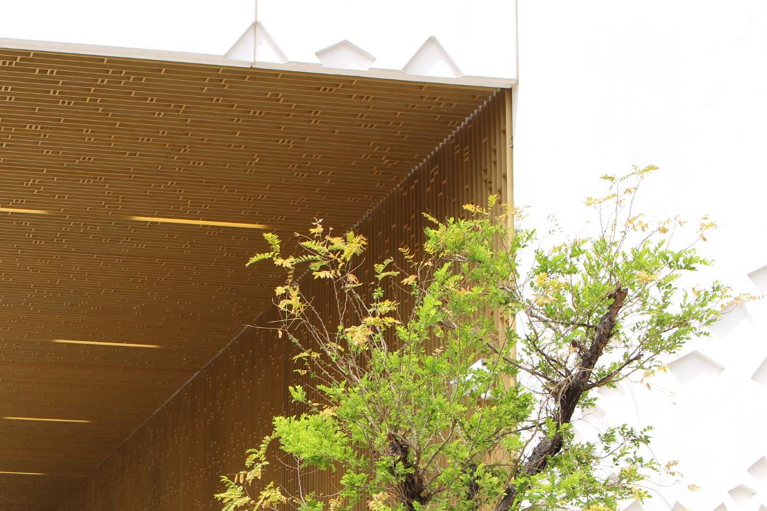 Fachada Celosía aluminio Ciudad Justicia Córdoba