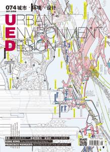 r-57_p_130800_ued-magazine_cover